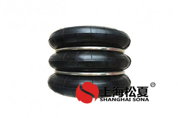橡胶空气弹簧的振动载荷