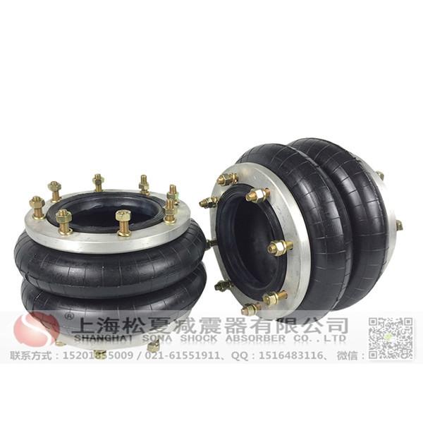 铝合金法兰活套式橡胶空气弹簧