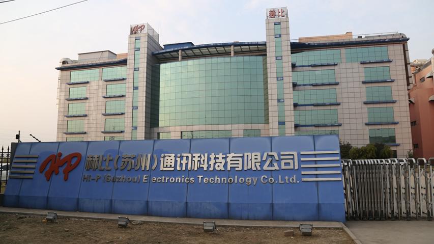 赫比(苏州)通讯科技有限公司二期扩建项目合同