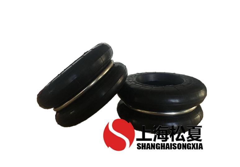 空气弹簧是一种工业配件